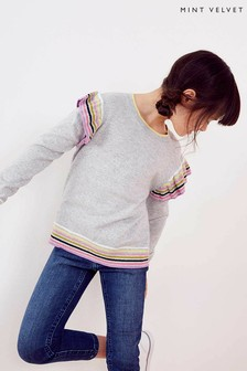 Mintie by Mint Velvet Grey Rainbow Stripe Ruffle Detail Knit