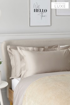 Set of 2 Cloud Natural 300 Thread Count Collection Luxe 100% Cotton Pillowcases