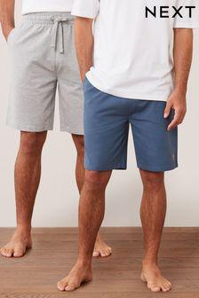Lightweight Shorts 2 Pack