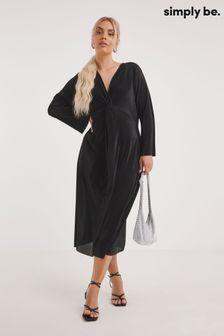 Helena Springfield Jacaranda Eyelet Curtains