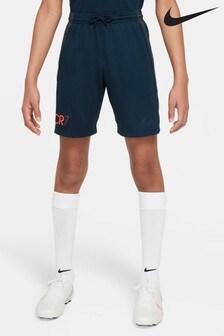 Nike Dri-FIT CR7 Shorts