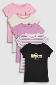 Short Sleeve T-Shirt Five Pack (3-16yrs)