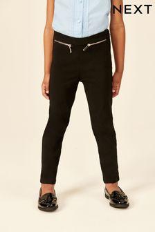 Stretch Skinny Trousers (3-16yrs)
