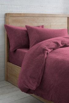 Super Soft Fleece Duvet Cover And Pillowcase Set