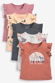 5 Pack Vests (3mths-8yrs)
