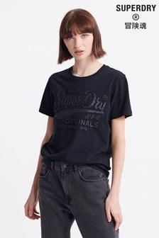 Superdry Ro Glitter Embossed T-Shirt