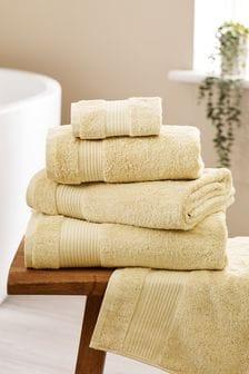 Lemon Yellow Egyptian Cotton Towels