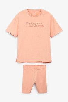 Tonal T-Shirt And Shorts Set (3-16yrs)
