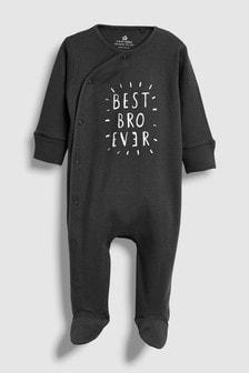 Best Bro Ever Sleepsuit (0-18mths)