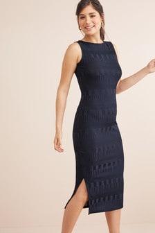 041505ee1d70 Womens Dresses | Party, Occasion & Evening Dresses | Next AU