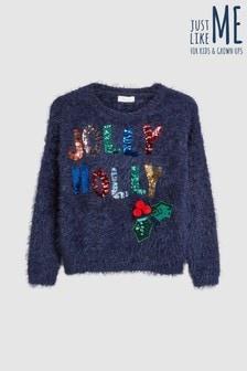 Girls Jolly Holly Christmas Jumper (3-16yrs)