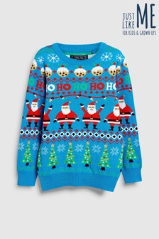Mens Christmas Wrapping Paper Jumper