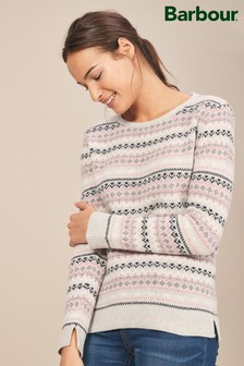 Babrour® Roseberry Grey Knit