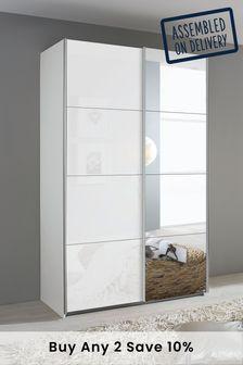 Courtney 1.36m Glass Sliding Wardrobe By Rauch