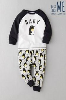 Younger Kids Baby Penguin Pyjamas (9mths-8yrs)
