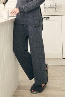 Premium Knit Wide Leg Pants With Cashmere