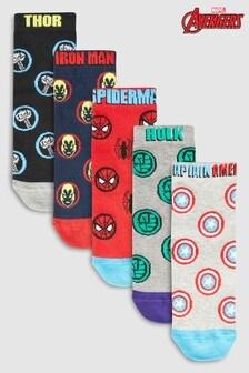 Marvel® Avengers Socks Five Pack (Older)