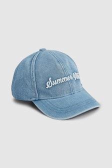 Summer Vibe Cap (Older)