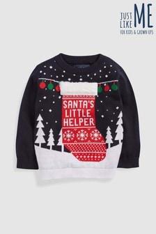 Older Kids Christmas Stocking Jumper (3mths-12yrs)