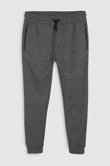Fabric Interest Slim Joggers