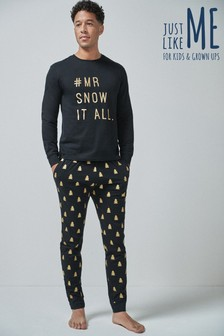 Mens Matching Family Slogan Pyjamas