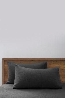 Set of 2 Super Soft Fleece Pillowcases