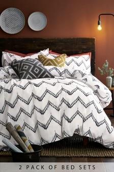 2 Pack Global Duvet Cover and Pillowcase Set
