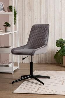 Hamilton Static Office Desk Chair
