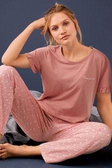 Print Pyjamas