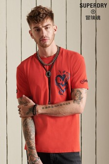 Superdry Red Crossing Lines T-Shirt