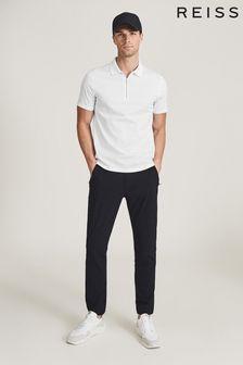 Reiss Belfry Mercerised Egyptian Cotton Polo Shirt