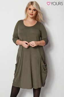 Yours Drape Pocket Dress