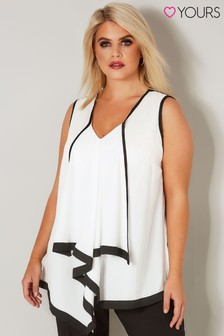 Yours Ruffle Layered Vest