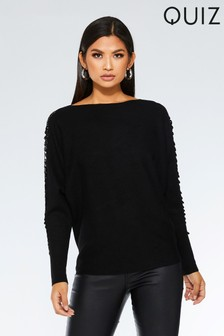 Quiz Cut Out Embellished Sleeve Light Knit Top