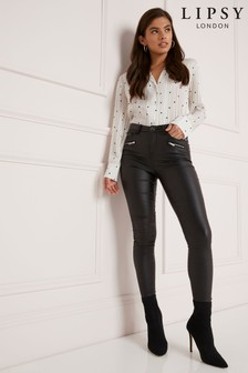 Lipsy Kate Mid Rise Skinny Coated Short Length Jeans