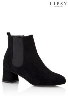 Lipsy Block Heel Elastic Ankle Boots