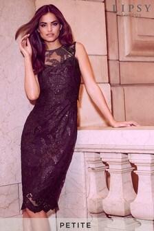 Lipsy VIP Petite Scallop Lace Midi Dress