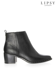Lipsy Studded Rand Ankle Boots