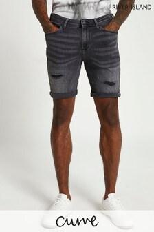 River Island Black Skinny Rip Shorts