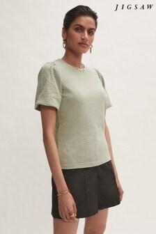 Jigsaw Green Cotton Seersucker Top