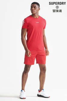 Superdry Train Relaxed Shorts