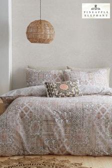 Pineapple Elephant Natural Iniko Duvet Cover and Pillowcase Set